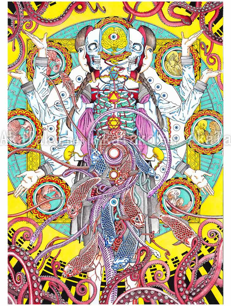 Shintaro Kago Poster Mandala Aquarium SIGNED