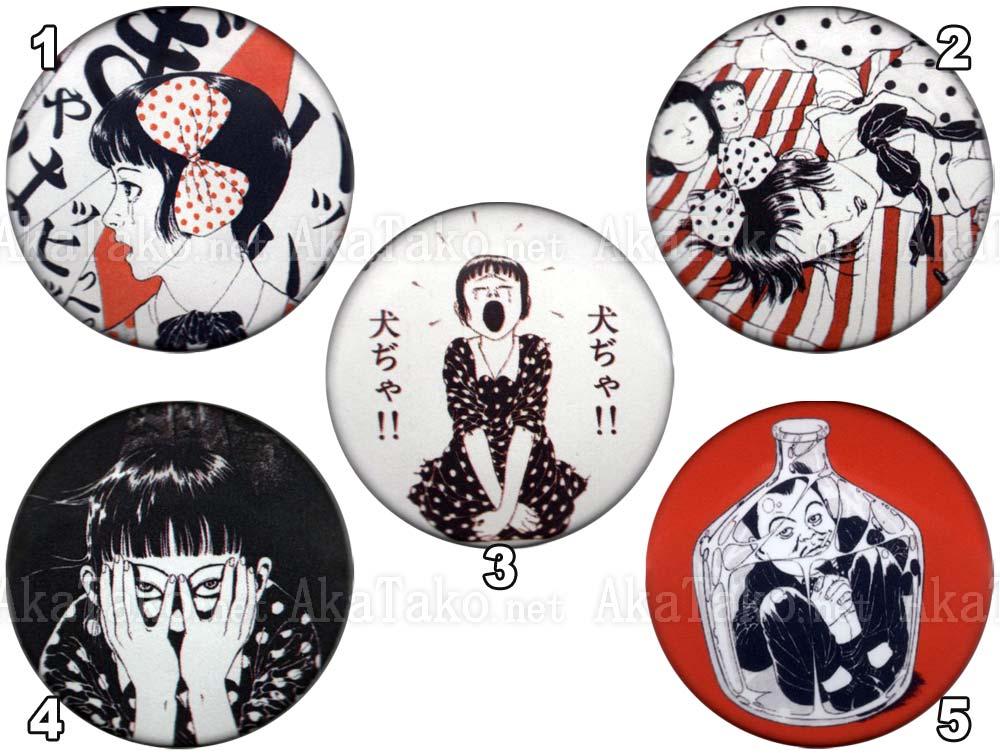 Suehiro Maruo Shoujo Tsubaki Pin LG Group 1