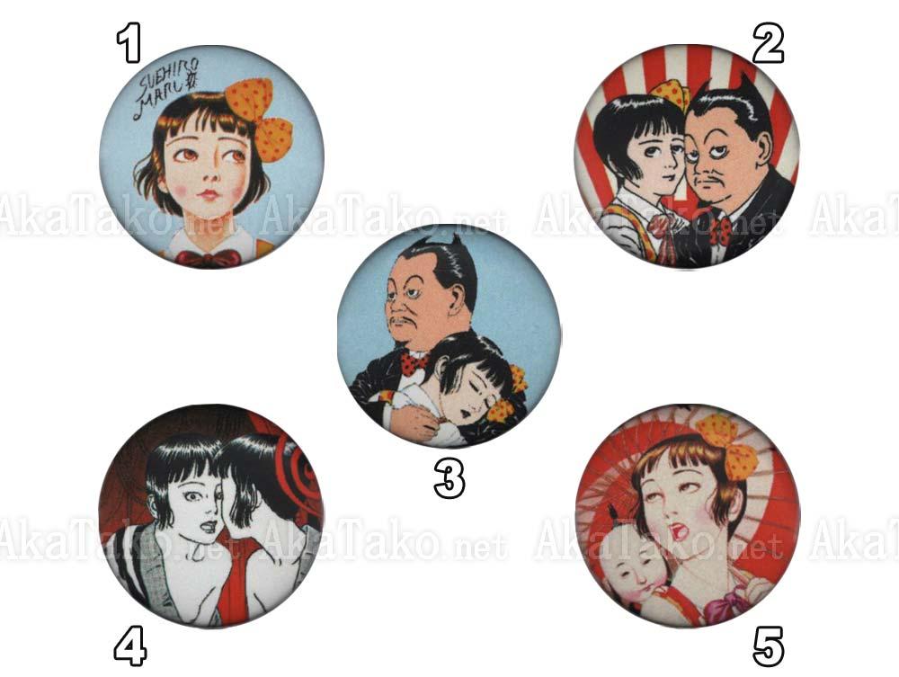 Suehiro Maruo Shoujo Tsubaki Pin SM