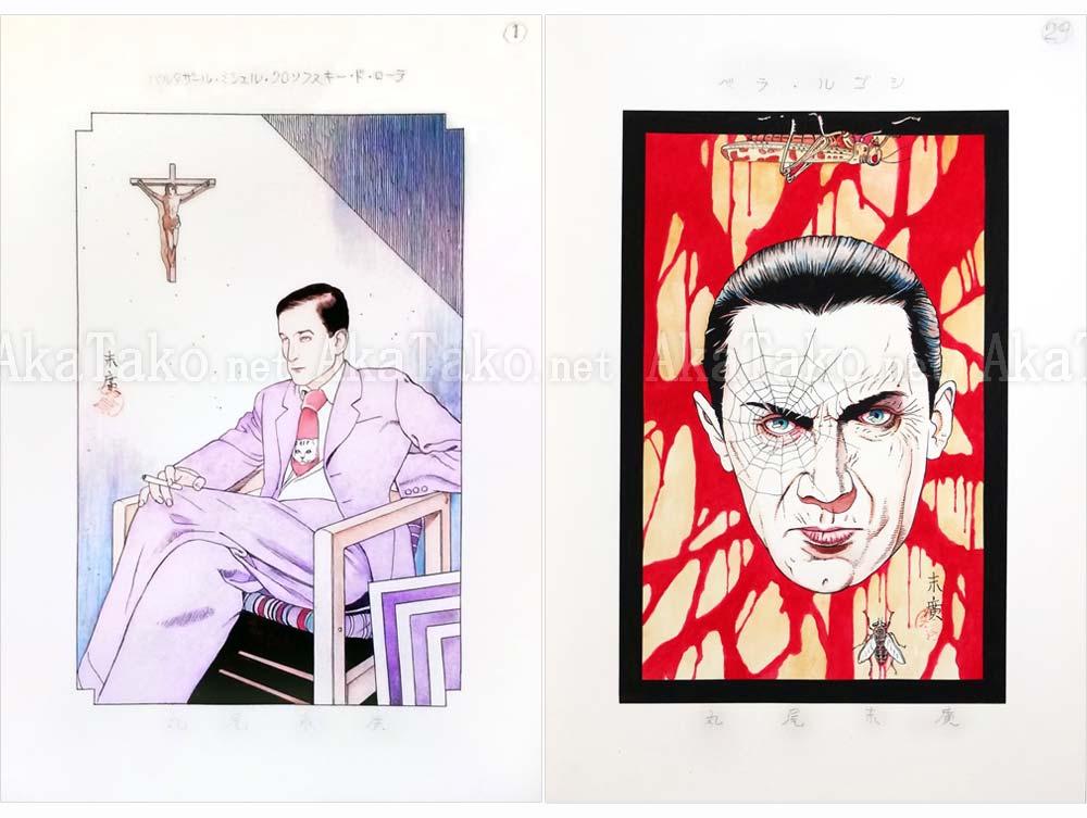 Suehiro Maruo Maruograph DX Grandioso Original Drawings