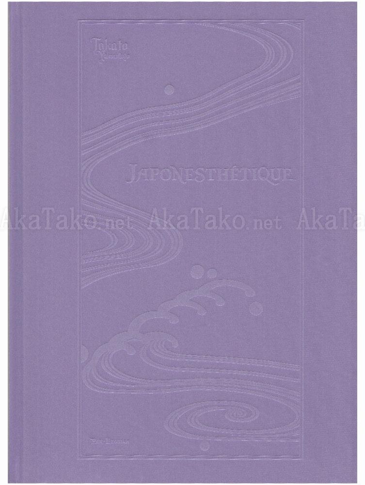 Takato Yamamoto Japonesthetique Limited Edition Book