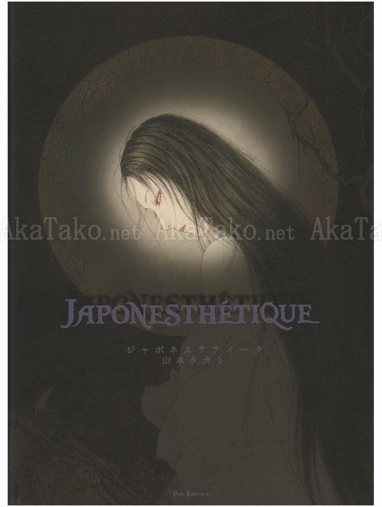 Takato Yamamoto Japonesthetique Limited Edition