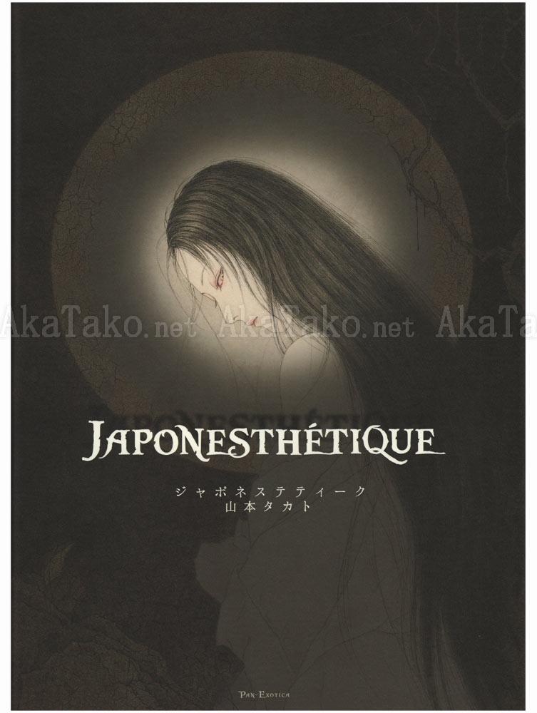 Takato Yamamoto Japonesthetique Regular Edition