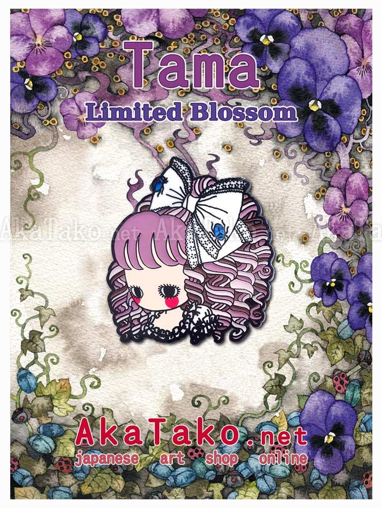 Tama Enamel Pin - Limited Blossom
