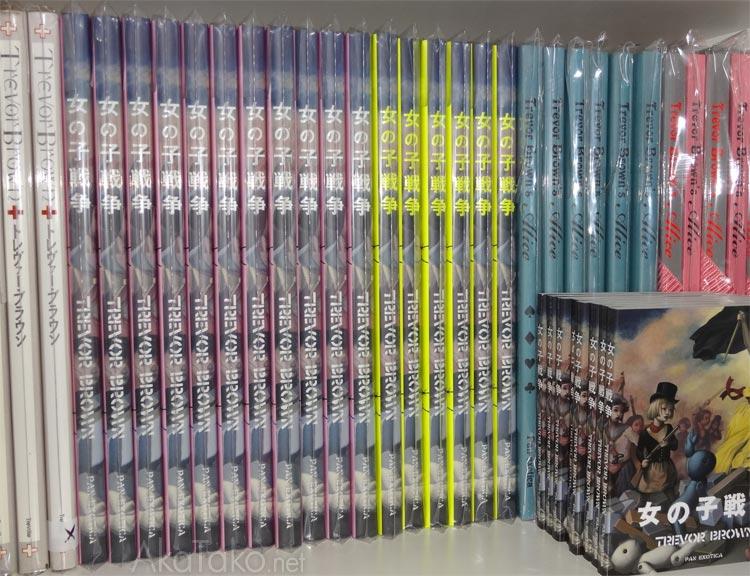 Trevor Brown Girls War Books