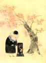 Hikari Shimoda - When I Die