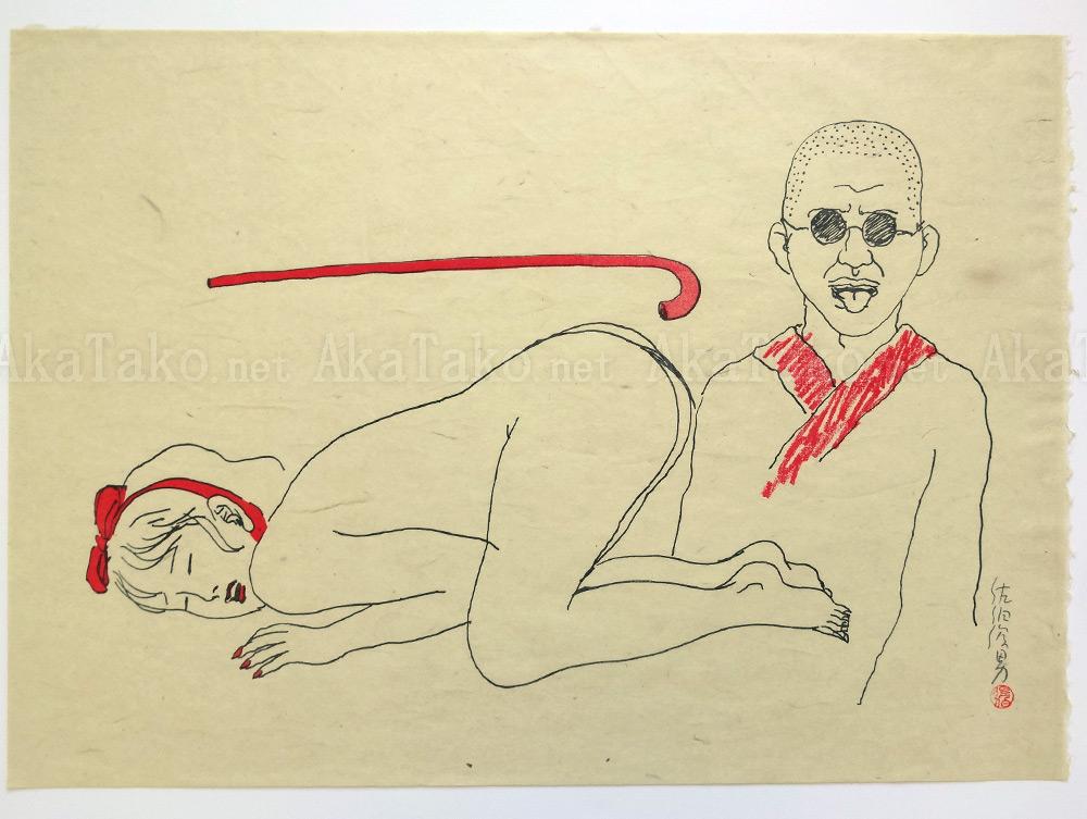 Toshio Saeki Akai Hako Print
